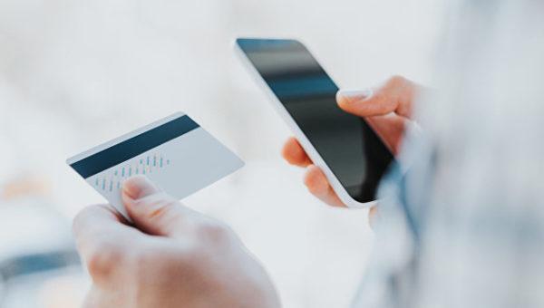Основные методы мошенничества с банковскими картами как защитить свои деньги