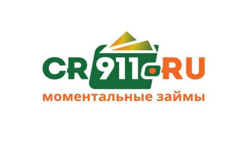 Займ 911 рф онлайн заявка займы онлайн в казахстане мгновенно