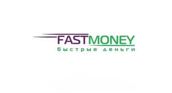 Fastmoney онлайн займ личный кабинет вход