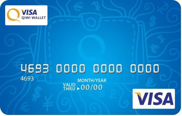 Изображение - Стоимость виртуальной карты промсвязьбанк Visa_Qiwi
