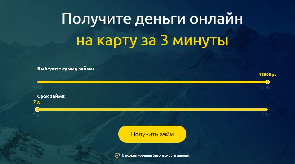 отзывы где взять займ на карту онлайн кто оплачивает кредиты умершего