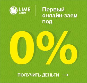 процентная ставка по кредиту в банках россии неработающим пенсионерам