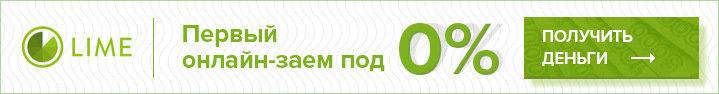 Карта мегафон кэшбэк banki.ru