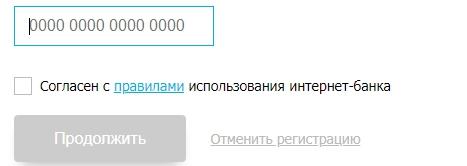 Налог с кредита документы