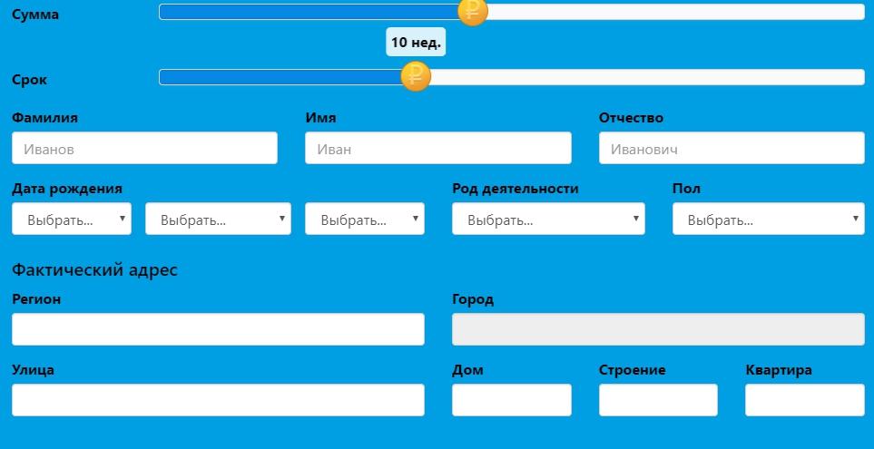 Кредит срочно без поручителей skip-start.ru
