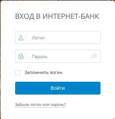 банк Эксперт вход в личный кабинет