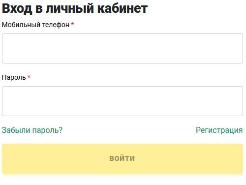 Вход в личный кабинет - МФО РобоКредит